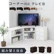 テレビ台 木製 ローボード ハイタイプ 32型 まで対応 テレビボード TVボード TV台 テレビラック 26型 22型 リビング インテリア 家具 収納 送料無料 ホワイト 白 ブラウン ブラック 黒 おしゃれ あす楽対応