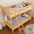 ベッド ロフトベッド 木製 2段ベッド シングルベッド すのこベッド スノコベッド 寝具 パイン 天然木 家具 安眠快眠睡眠子供部屋兄弟柵付き二段ベッド木製キッズ家具 送料無料ウトレット おしゃれ