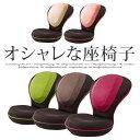 【ポイント10倍】 送料無料 背筋がGUUUN 美姿勢座椅子 0070-2058 背筋がグーン 座椅子