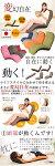 日本製座椅子・送料無料・座椅子・座イス・フロアチェア・ソファー・ヘッドリクライニング・1人掛け・ロング・国産・あぐら座椅子・こたつ用座椅子・一人掛けソファー・ウレタン・和室・シンプル・おしゃれ・かわいい・杢調・モダン・ピンク・ブラウン