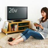 テレビボード テレビ台 TVラック ローボード テレビラック 32型 まで対応 木目調TVボード 26型 22型 ホワイト 白 ブラウン ブラック 黒 木製 TV台 AV収納 パソコンデスク pc 送料無料 おしゃれ 幅90cm あす楽対応