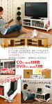 テレビボード・テレビ台TVラックローボードテレビラック・40型・32型・26型・木目調TVボード・テレビ台ブックスタンド付幅120cm