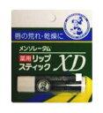 【食品シリコン用】剥離剤 メンソレータム リップタイプ(シリコン対シリコンの剥離剤)