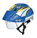 アイシールドヘルメット S (ブルー)子供用ヘルメット