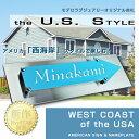 ステンレス表札【the U.S. Style】西海岸スタイル アメリカンな表札 カラフル おしゃれ
