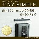 小さいサイズの表札【タイニー シンプル】ステンレス アイアン...