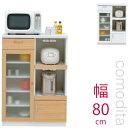レンジ台 食器棚 ミニ 完成品 鏡面 木製 大型レンジ対応 炊飯器 キッチン 収納 レンジボード 日本製 送料込 ホワイト 白 ナチュラル