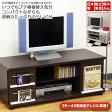 【今だけ!ポイント10倍♪】コンパクトなテレビ台 リビング AV収納 送料無料 ローボード 10P27May16