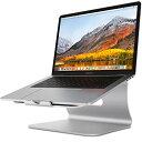 Bestandノートパソコンスタンド 11 039 039 -16 039 039 Macbook Air