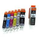 ショッピングPIXUS CANON BCI-371XL+370XL/6MP [6色+BK=合計7本 大容量] キャノン PIXUS MG7730