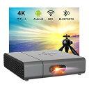 モバイルプロジェクター 小型 ミニ Artlii Venus Android TV搭載 WiFi スマホに直接接続
