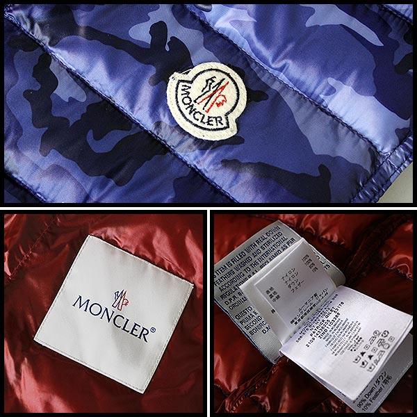 ■MONCLER(モンクレール) PATRICK GILET 迷彩柄ダウンベスト ブルー 1■b【中古】