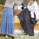 【最新 即納】ティアードスカート 2タイプ6カラーから選べる 華やかさを演出 マキシスカート ロングスカート フレアスカート 85cm 95cm 【メール便のみ送料無料】かわいい バーゲン お出かけ デート