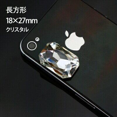 高品質ガラスストーン 長方形 18×27mm 5個 ラインストーン デコ ストーン デコ アクセサリーパーツに 多面カットでビジューの様な輝き!