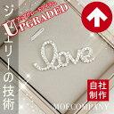 【デコパーツ】☆LOVE☆アクセサリー パーツ 数字 デコ ...