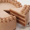 【アレルギー対応・冷凍便】卵・小麦粉・乳製品不使用のチョコデコ15cm 米粉ケーキ
