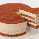 【アレルギー対応・冷凍便】卵・小麦粉・乳製品不使用のティラミス15cm 米粉ケーキ