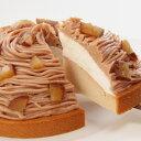 卵・小麦粉・乳製品不使用のモンブラン15cm 米粉ケーキ