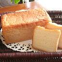 卵・小麦粉・乳製品不使用の食パン三斤セット(米粉パン)