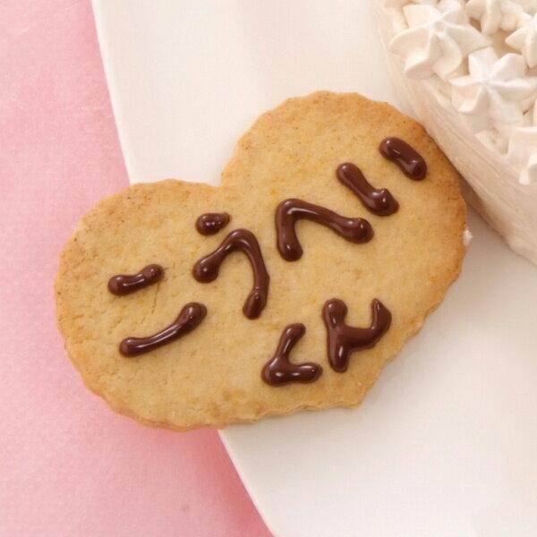 【アレルギー対応】【ケーキオプション】お名前クッキー