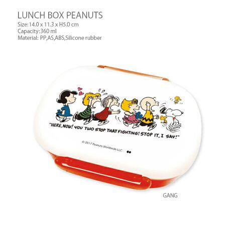 ランチボックス GANG(お弁当箱)PEANUT SNOOPY(スヌーピー)人気キャラクターのランチボックス♪片手で持てて便利な一段タイプ。子供にもピッタリな容量。幼稚園の遠足にもぴったり。かわいいおべんとうばこは運動会にも!