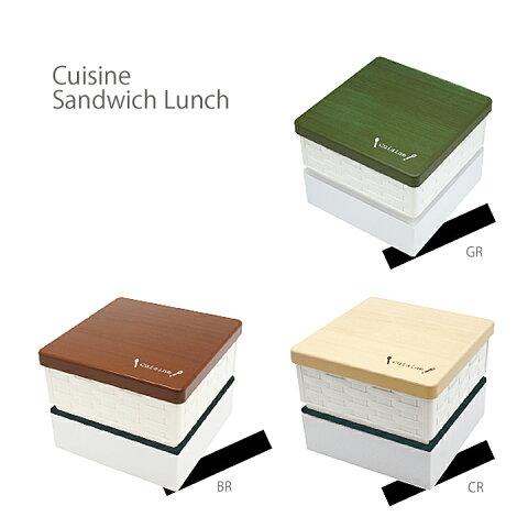北欧クイジーンサンドイッチお重・サンドイッチとおかず入れの2段弁当箱!シンプルおしゃれな木目柄のファミリー用おべんとうばこです♪バスケット部分は折りたたんで1段になります♪遠足、運動会などのイベント時におすすめ!