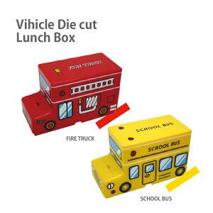 のりもの ダイカット キャラクター ボックス コンテナ タッパーセット ピクニック