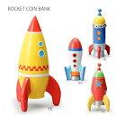 Rocket Coin Bank�i���P�b�g�R�C���o���N�j�E�J���t���������������P�b�g�̒��������j�̎q