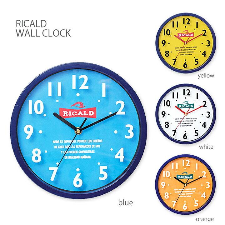 リカルド ウォールクロック(壁がけ時計)カラフルでおしゃれな壁掛けウォールクロック。アメリカンカジュアルなインテリアにもぴったりでかわいい♪キッチン、リビングの壁時計や洗面所にもおすすめのかけ時計