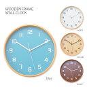ウッデンフレームウォールクロック keystone(キーストーン)・おしゃれで大人気の壁掛け時計(壁かけ時計)♪子ども部屋にリビングにぴったりのかわいいかけ時計(壁掛時計)インテリアににおすすめ!