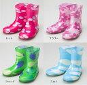 【レビューを書いておまけ付 】チャオ キッズ レインブーツ・幼稚園や保育園の通園にオススメ!かわいい男の子や女の子の子供用長靴(長ぐつ)レインブーツと一緒にレインコートや傘などのレイングッズ(雨具)も!?10P12May14