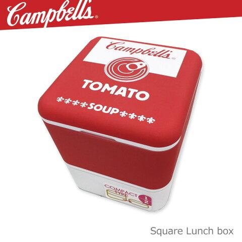 キャンベル Campbell's スクエアランチボックスフォルテシモ・レトロなアメリカンデザインがキュートな2段式お弁当箱は大人から子どもまで幅広く使えます♪シンプルでおしゃれなデザインはインテリアとしても◎遠足や運動会のおべんとうばこにも。