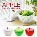 アップル サラダスピナー 小・シンプルでかわいいりんごの野菜の水切り器。中のバスケットが回転し遠心力で素早く水切りができます。台所で安全に作業できるようシリコン...