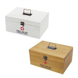 【送料無料】救急箱(ファーストエイドボックス) レギュラーサイズ持ち運びしやすい木製のおしゃれでかわいい薬箱。必要な常備薬やマスク、<strong>風邪薬</strong>をまとめられる。おもちゃ入れや工具箱、収納箱にも使える。災害・緊急時や簡易救急セット入れにも便利。