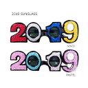 【メール便対応】サングラス2019・パーティーやイベントを盛り上げる人気の眼鏡(めがね)♪年末年始に大活躍♪誕生日の記念にも♪ダイカッ..