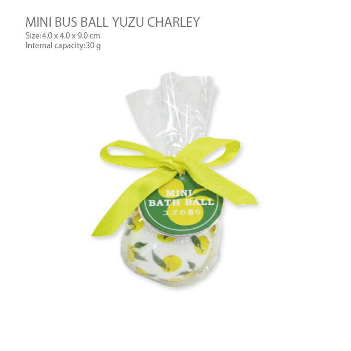 ミニバスボール(入浴剤) チャーリー(Char...の紹介画像3