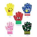 【メール便対応】キッズ プリントてぶくろ Print Glove kids・カラフルな柄が可愛い、のび〜る子供手袋♪は男の子、女の子どちらでも使..