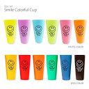 スマイルカップ 6色セット・かわいいプラスチックカップ(プラスチックコップ)、歯磨きでのうがいに使えるタンブラー型プラカップ(プラコップ)です♪男の子、女の子にも人気のにこちゃん柄♪幼稚園や保育園キッズのパーティー用グラスにも!