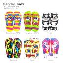 Sandal Kid's(キッズ サンダル)・モンスター柄やパンダ柄が可愛いビーチサンダル♪海やプールにビーチサンダルとして、タウンサンダル、ベランダサンダル、つっかけに♪ ジュニア、キッズの子供におすすめなおしゃれなビーサン