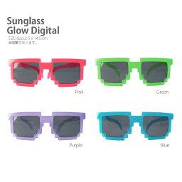 Sunglass Glow Digital(サングラスグロウデジタル)暗闇で光るサングラス♪パーティやイベントを盛り上げる人気の眼鏡♪ダイカットのおもしろメガネからおしゃれな伊達メガネまで個性的なめがねがたくさん♪プレゼントにもオススメ