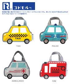 【ポイント10倍】コドモルー クルマ ROOTOTE(ルートート)・キッズバッグにぴったりのダイカット型ミニトートバッグ。ランチバッグにも。別売りのストラップでショルダーバッグにもなります。/子供バッグ/レッスンバッグ/エコバッグ/マザーズバッグ/マザーバッグ10P18Jun16
