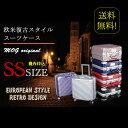 【MOG】スーツケース SSサイズ 全6色 機内持込 ノー・ジッパー TSAロック 超軽量 アルミフレーム キャリーバッグ 小型 ビジネスキャリーケース ビジネススーツケース フレーム ビジネス 出張用 軽量 キャリーケース 旅行かばん