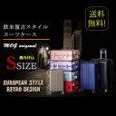 【MOG】スーツケース Sサイズ 全6色 機内持込 ノー・ジッパー TSAロック 超軽量 アルミフレーム キャリーバッグ ビジネスキャリーケース ビジネススーツケース フレーム ビジネス 出張用 軽量 キャリーケース 旅行かばん