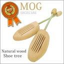 【送料無料】シューキーパー 木製 メンズ レディース バネ式 シューツリー フリーサイズ 約24cm〜28cm