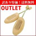 【訳あり送料無料】シューキーパー 木製 メンズ レディース バネ式 シューツリー フリーサイズ 約24cm〜28cm