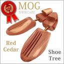 【新発売】シューキーパー レッドシダー 高級木材 アロマティック 木製 メンズ レディース シューツリー