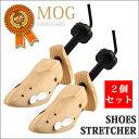 【送料無料】[2個セット]シューズストレッチャー フィッター ダボ8個付 レディース メンズ 左右兼用 天然木 痛い靴 きつい靴の幅伸ばし 外反母趾 シューキーパー シューツリー