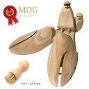 シューキーパー 木製...
