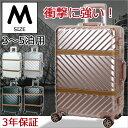 ショッピングスーツケース キャリーバッグ Mサイズ 60L 全5色 キャリーケース S M L スーツケース 送料無料 あす楽 海外 旅行 80005-AM