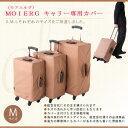 ショッピングスーツケース キャリーバッグ カバー スーツケース キャリーケース かわいい 軽量 Mサイズ 送料無料 あす楽 3年保証